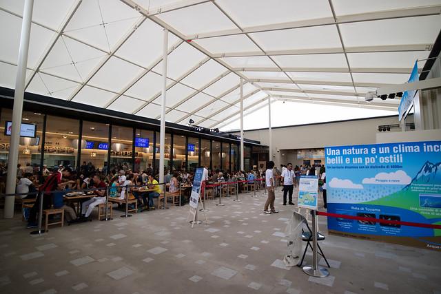 EXPO Milano 2015 Japan Pavilion