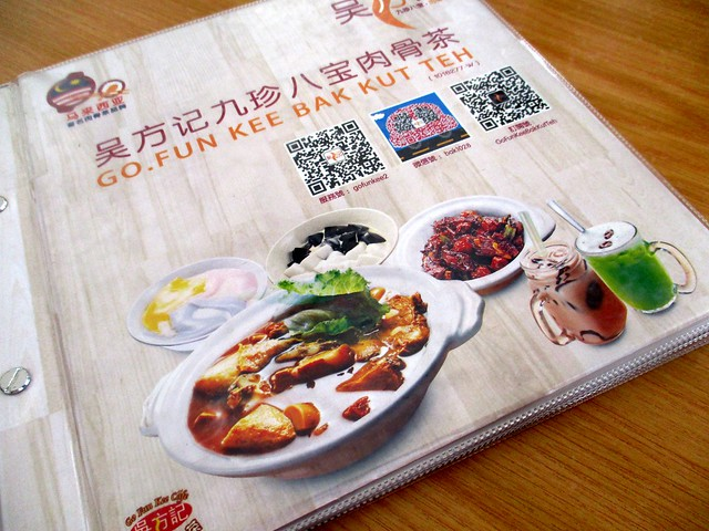 Go Fun Kee menu