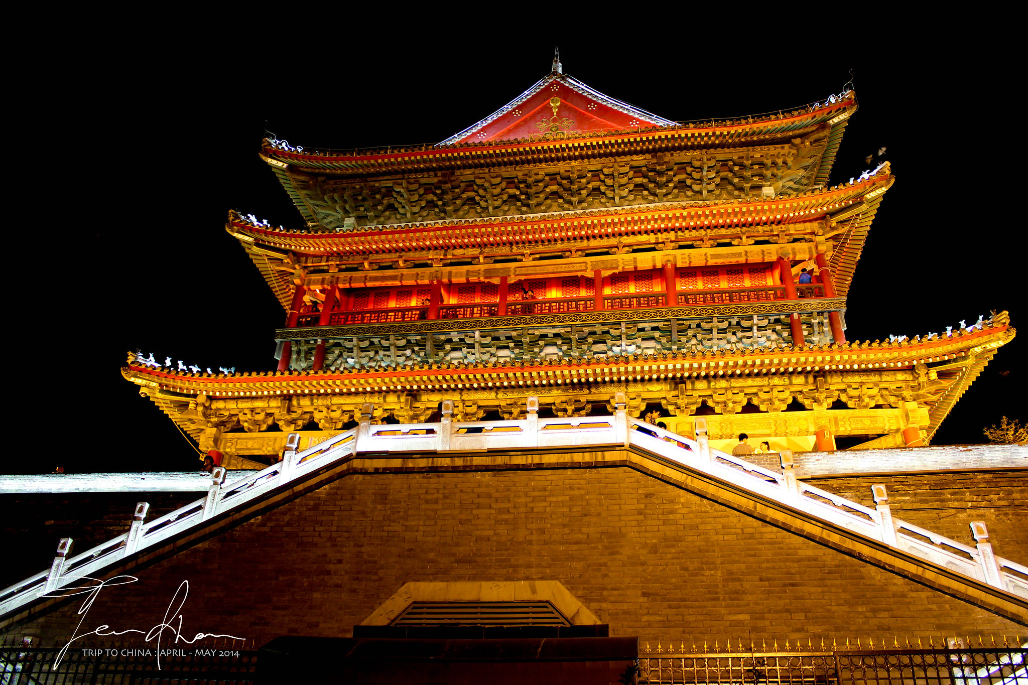 Drum Tower, Xi'an