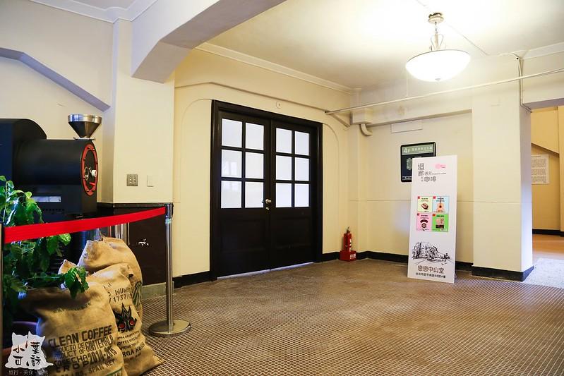 迴廊劇場遇見咖啡 台北咖啡館 中正區咖啡店 西門町咖啡 台北捷運西門町站 單品咖啡 精品咖啡 老房子