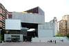 Museo de Arte Moderno - Medellín - Colombia