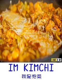 IM KIMCHI-1