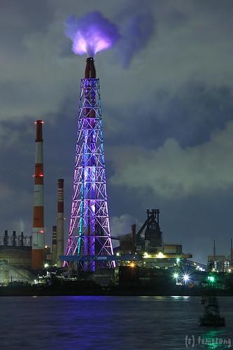 Kitakyushu Iron Tree