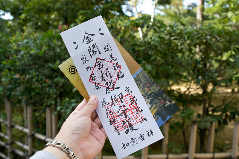 Ticket for Kinkaku-ji, Kyoto's Golden Pavilion