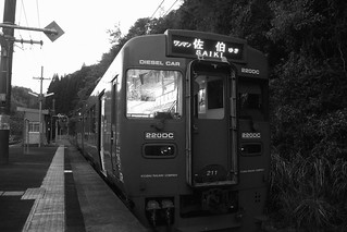 Sotaro Station on OCT 26, 2015