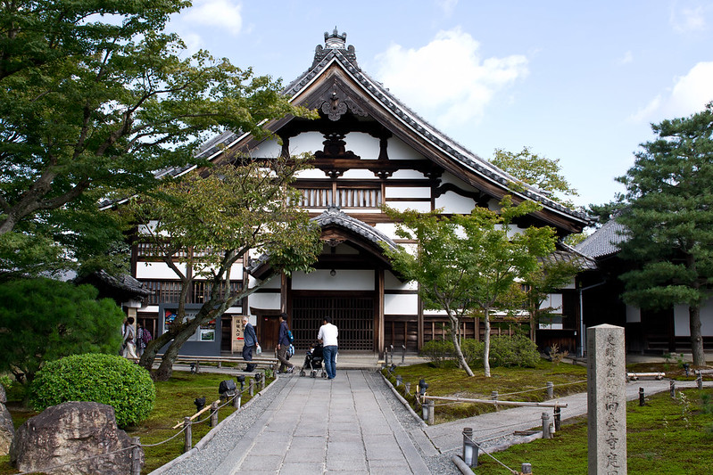 Kodai-ji, Kyoto | packmeto.com