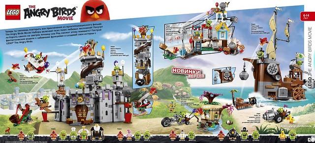 LEGO Angry Birds
