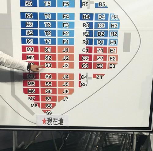 BIGBANG10 The Final Japan Tour 2016 Tokyo 2016-11-04 (32)