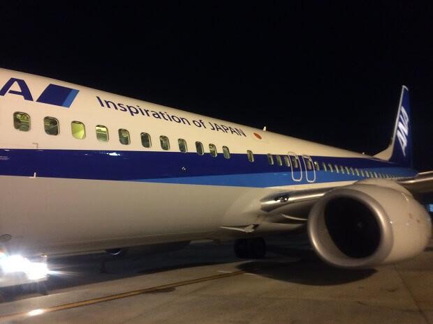 161124 伊丹空港到着