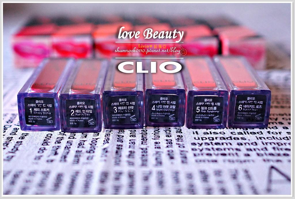 CLIO唇膏加唇釉試色-17