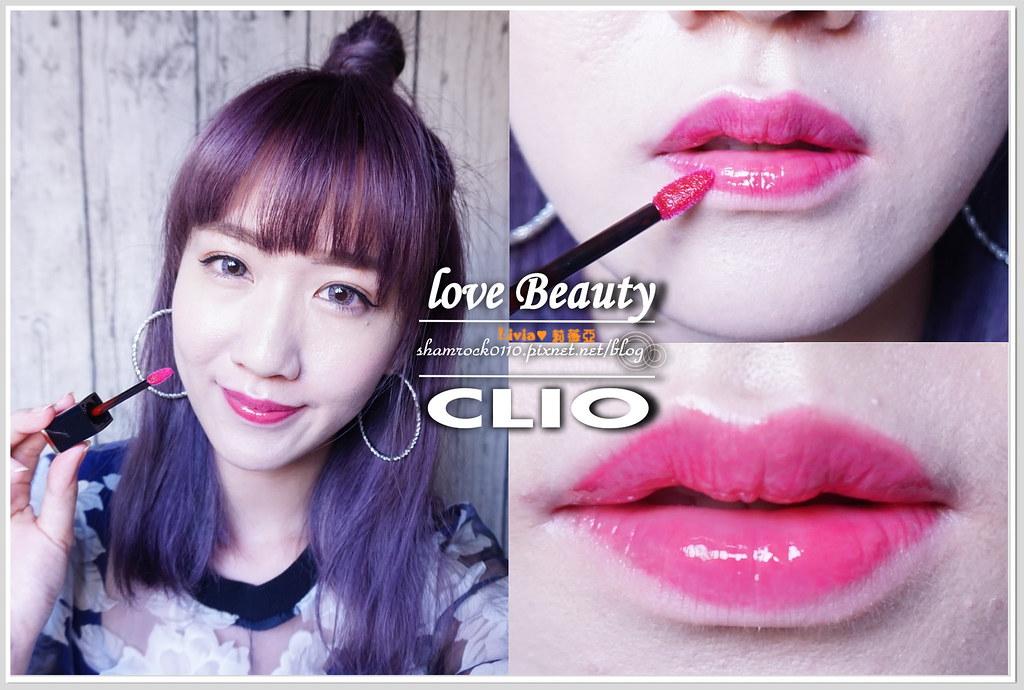 CLIO唇膏加唇釉試色-19