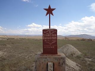Ugut, Quirguistao