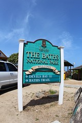 The Baths welcomes you