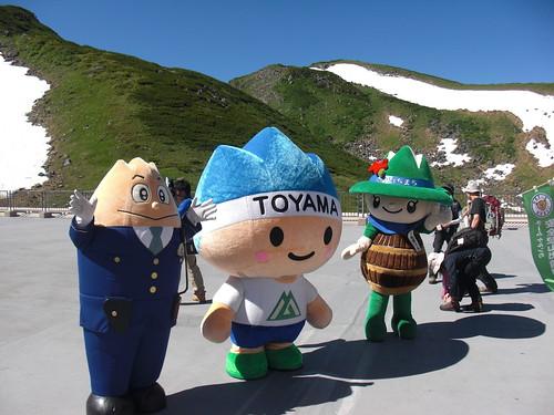 Toyama mascots