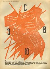TM 1935-07-08-10