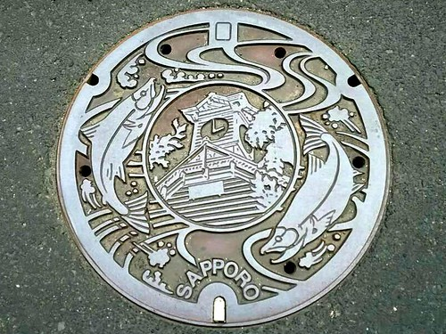 Sapporo Hokaido, manhole cover 2 (北海道札幌市のマンホール2)