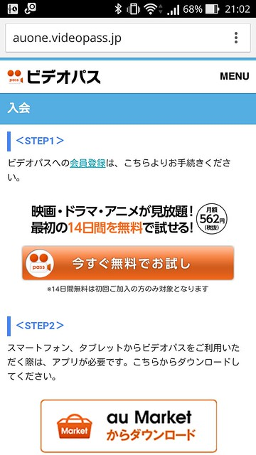 Screenshot_2015-09-24-21-02-45