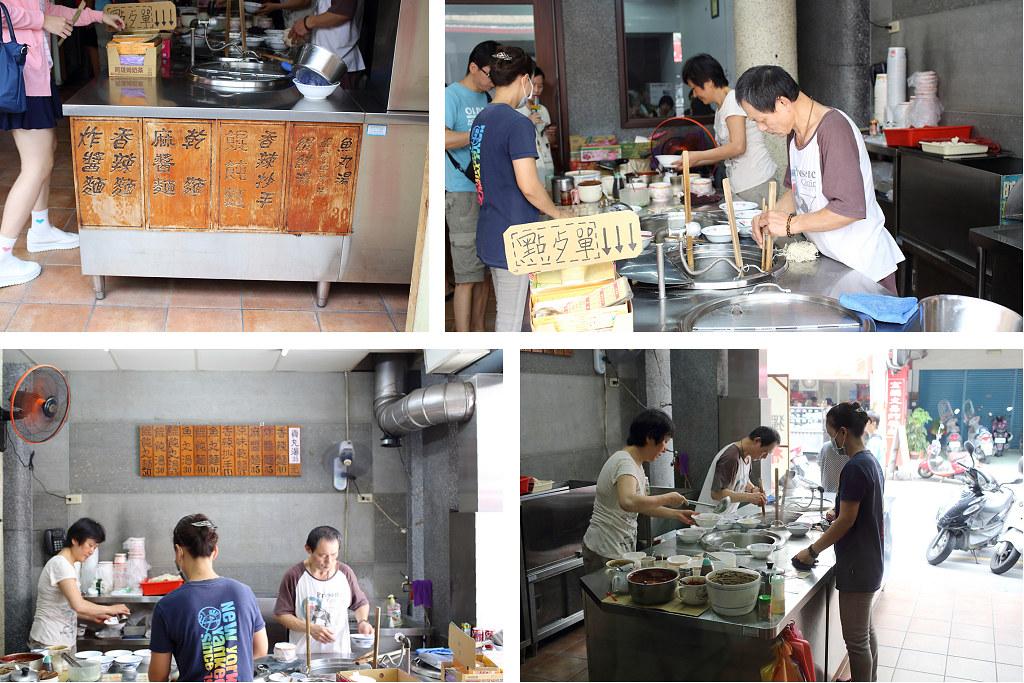 20150905-2羅東-蘭陽香辣麵 (2)