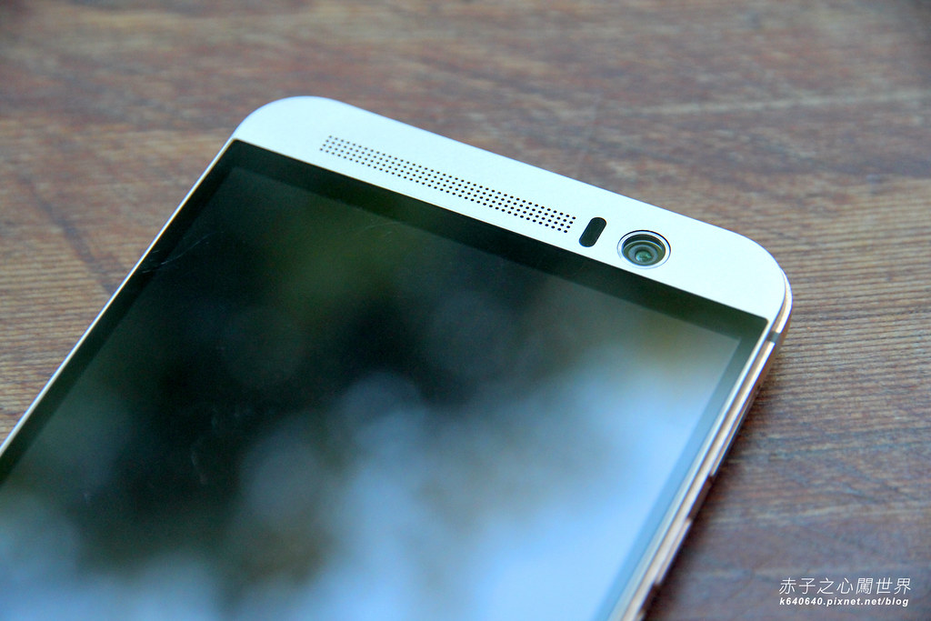 HTC One M9+50
