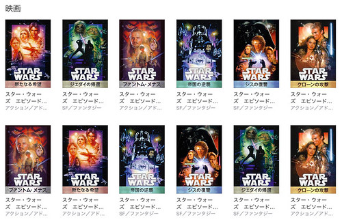 starwars-movie-rental-001