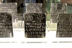 Basilidian Book. The Epigraphic Museum. Rome