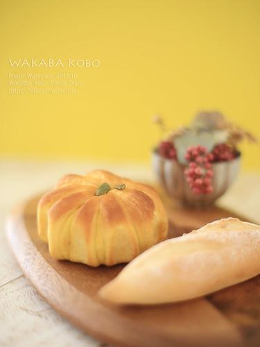 かぼちゃパン20151023-IMG_9778