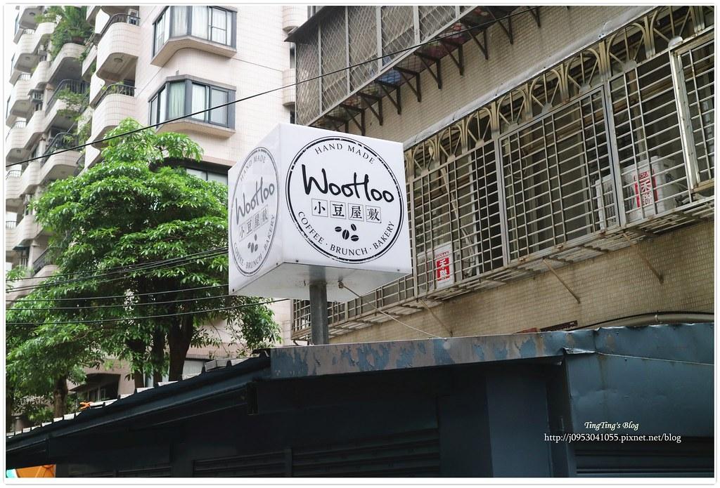 小豆屋敷WOOHOO (12)