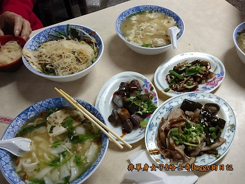 新社花海高美濕地金榜麵館40