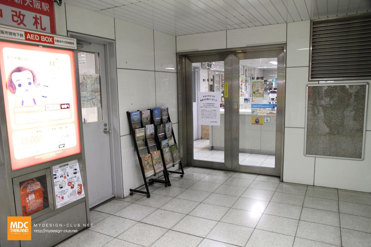 MDC-Japan2015-1095