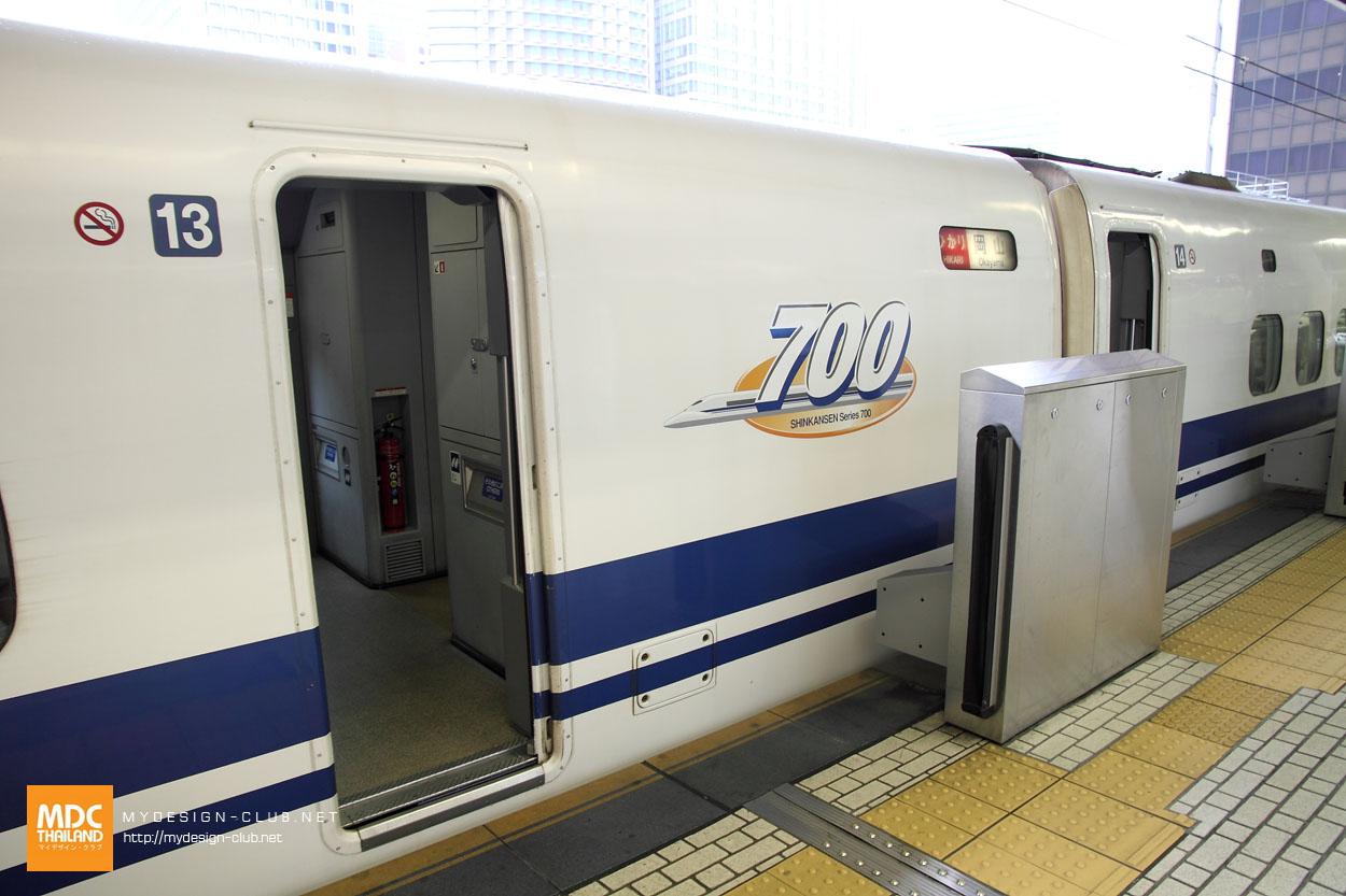 MDC-Japan2015-905