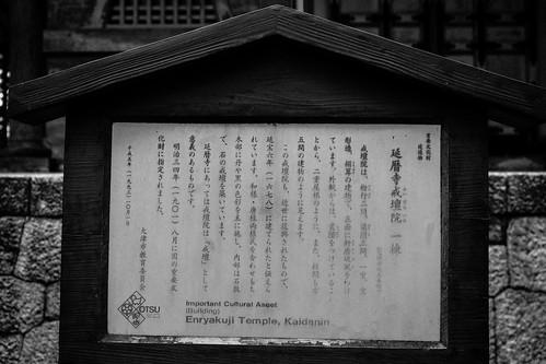IMG_2953_LR__Kyoto_2015_09_04