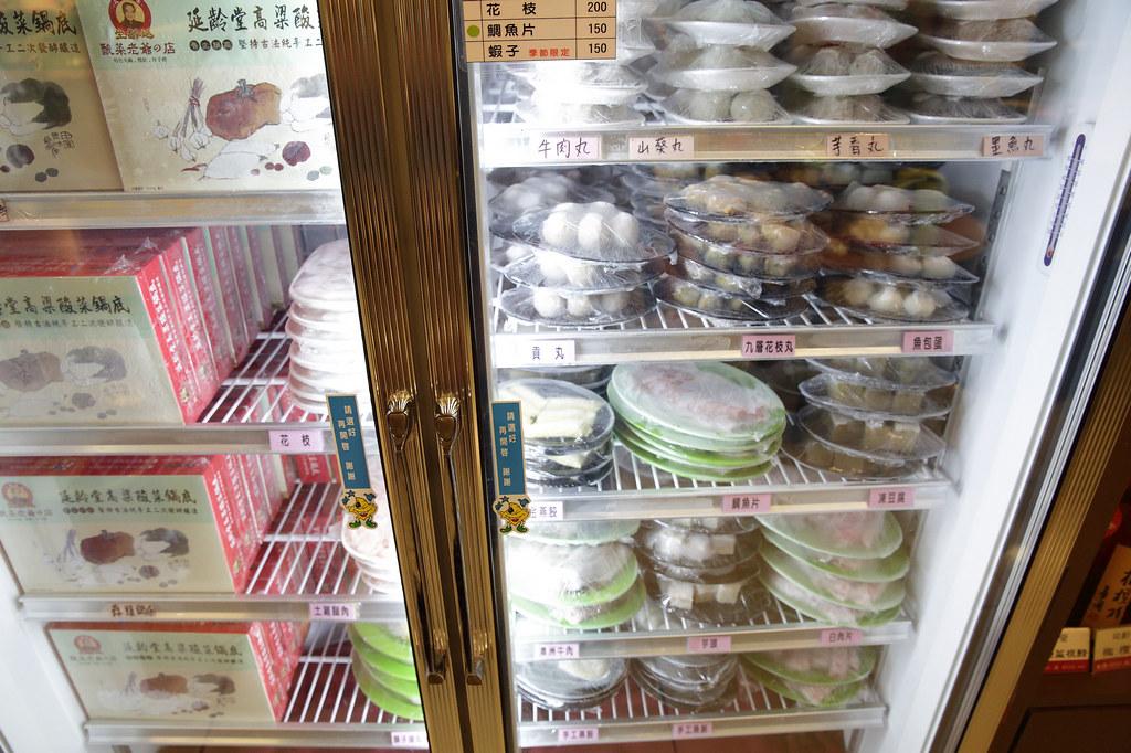 20151018-2台南-延齡堂酸菜老爺的店 (9)