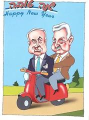 11740957004  Israel Jewish President