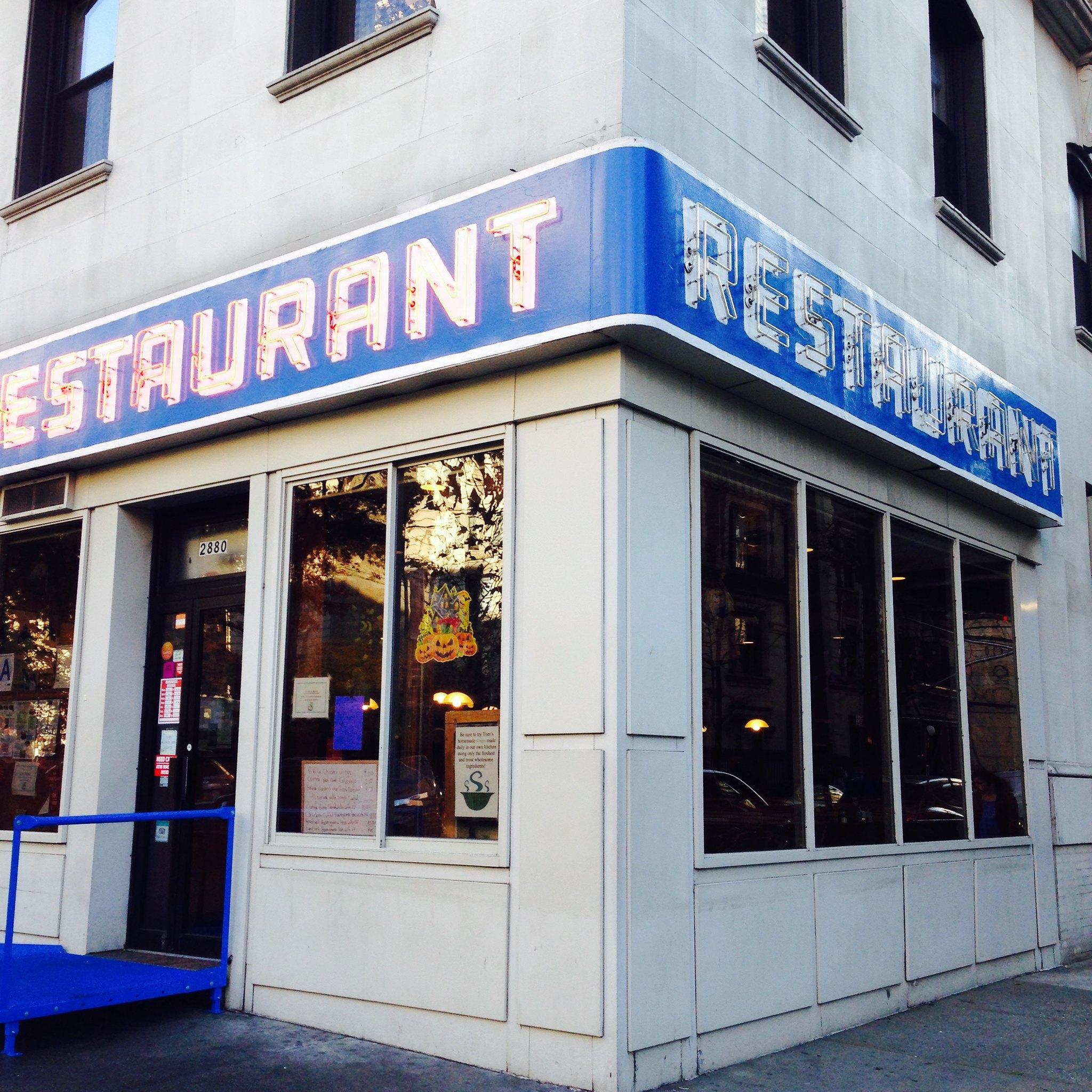 #Seinfeld #NYC