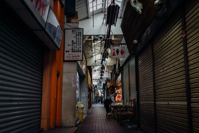Rokkaku_Fureaidoori_13