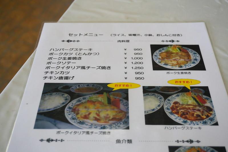 冬の青春18きっぷの旅 茨城県大洗編 2015年12月26日