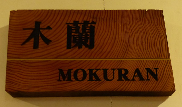 Thank you for your hospitality Mokuran - Ryoso Kawaguchi