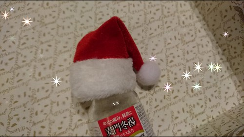 medicine for Happy Holidays! #Xperiaフォトコン
