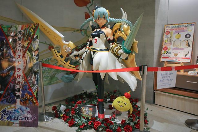 Tokyo_151226_1296