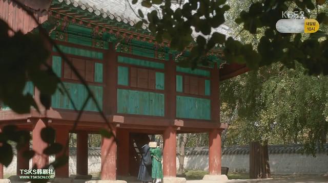 雲畫的月光10 -慶基殿4