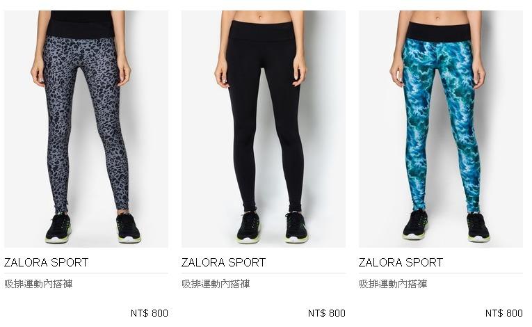 購買流行女裝健身  ZALORA台灣