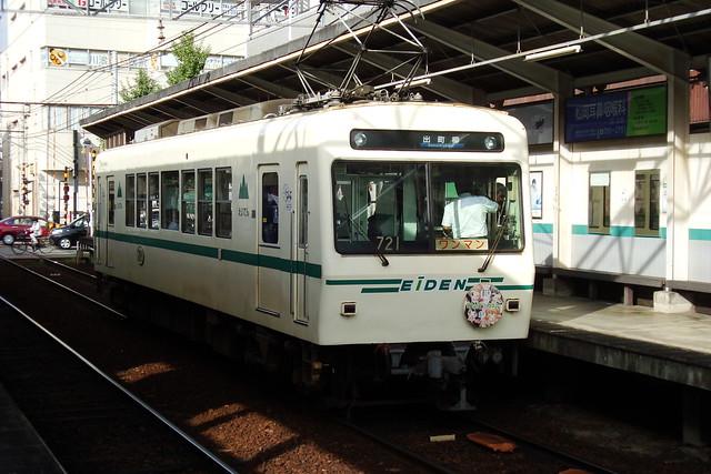 2015/09 叡山電車×わかばガール ヘッドマーク車両 #20