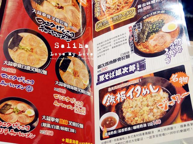 新店七張家樂福美食花月嵐拉麵 (4)