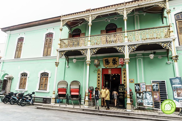 the peranakan mansion