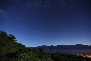 Fushoushan Farm at Night │ October 2, 2015