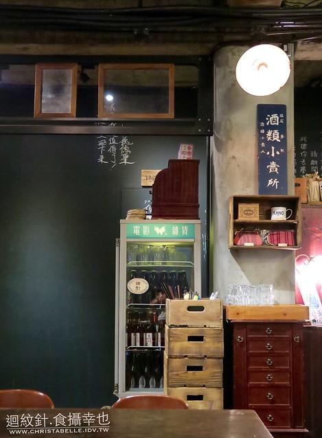 台北。特有種商行