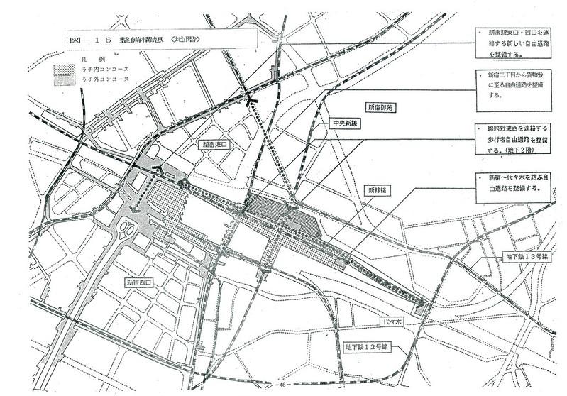 上越新幹線新宿駅構想 (4)
