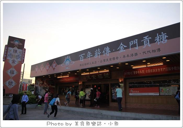 【金門旅遊】金門二日遊‧風獅爺傳奇 @魚樂分享誌