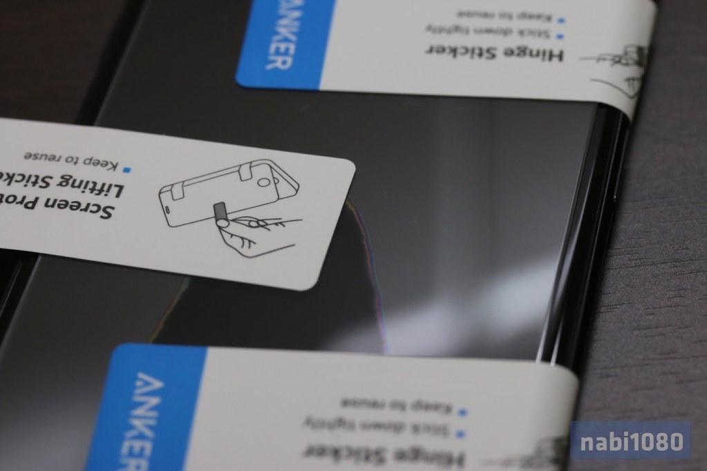 Anker ガラスフィルム iPhone 7 Plus12