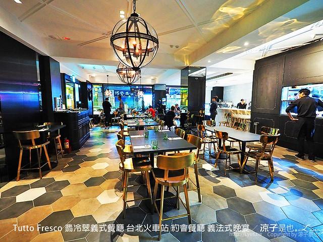 Tutto Fresco 翡冷翠義式餐廳 台北火車站 約會餐廳 義法式晚宴 8